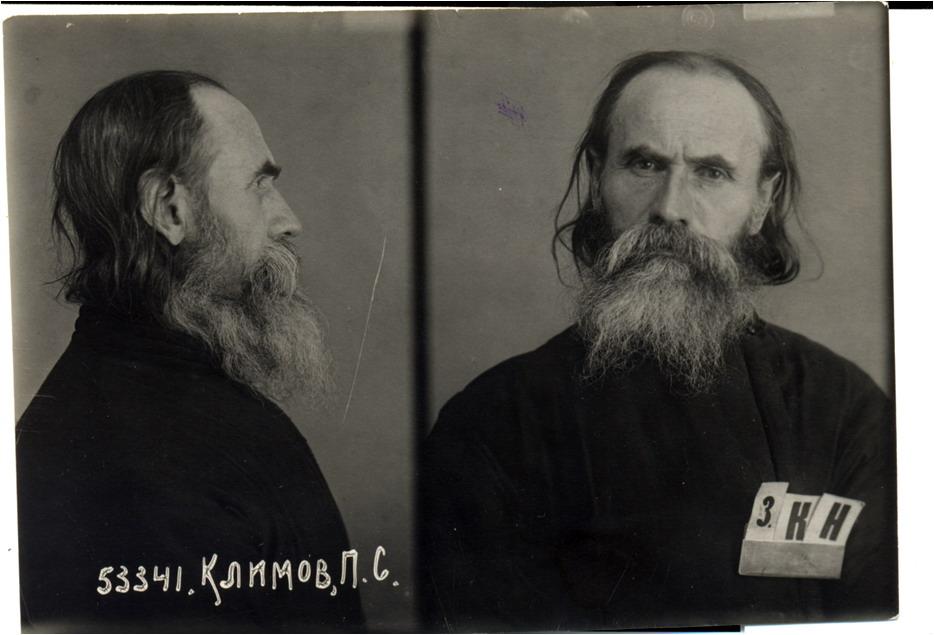 Игумен Платон (Климов)