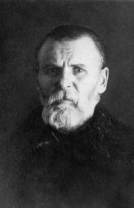Иеромонах Ксенофонт (Бондаренко)