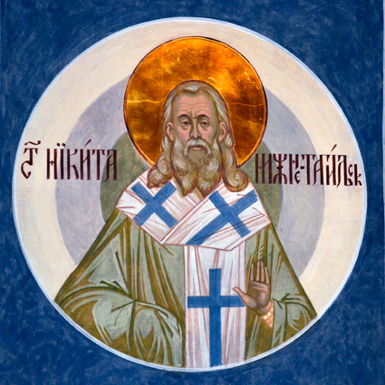 Икона сщмч. Никиты в росписи храма Новомучеников в Бутово