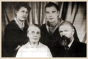 Семья Голубцовых