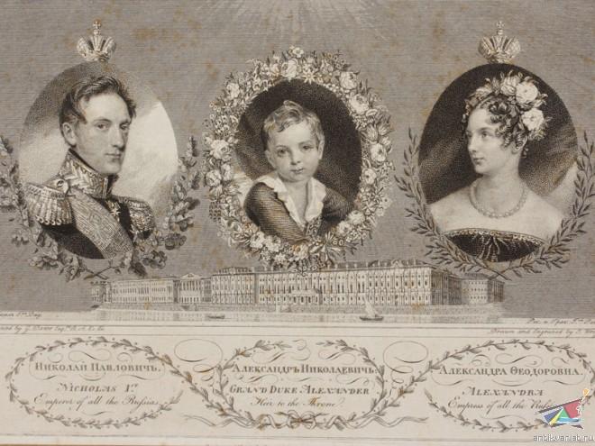 Император Николай I с супругой и сыном, гравюра 1826 г.