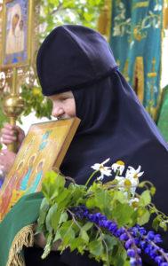 Инокиня Мария