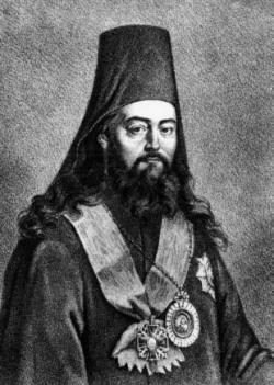 Архиепископ Павел (Пономарев), сын священника Николая