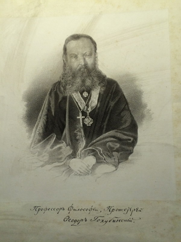 Golubinskiy F