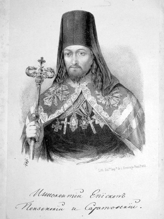 Innokentiy Smirnov