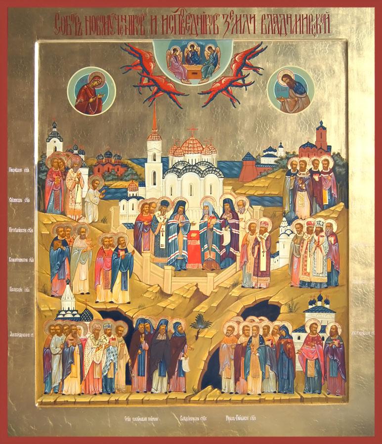Картинки по запросу Собор новомучеников и исповедников земли Владимирской